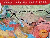 丝绸之路法国房车旅游车队来到中国