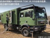 《优发国际车生活》价值2000万的优发国际TC-59