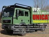UNICAT TerraCross-59 4X4越野房车详解