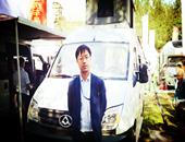 上海顺旅B型自动挡房车 适应中国房车市场需求
