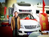 刘春好:全面扩大经销网点与欧洲房车实现生产对接