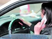 爱车小贴士:甩掉开车陋习 切勿高速行驶