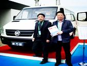 赵洪波:零部件系列标准模块化 打造专用改装汽车平台