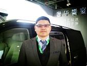 上喆柯奇纬:坚持金钻品质、时尚舒适、安全第一