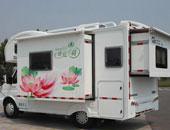 凯伦宾威ZK5045XLJ新成员 开创房车大床铺时代