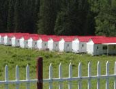 新疆建房车营地 北京中坤投资集团