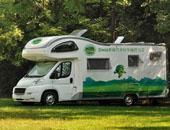 南疆旅游节将举办露营房车大会