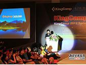 "KingCamp""十大圣地评选""活动引发经销商热议"