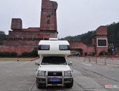 2011春节8辆房车国内9省市东南亚三国房车行