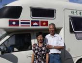 63岁老两口开房车旅行补蜜月 想去伦敦看奥运会