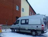 自在游居-2012两个人的房车欧亚洲际旅行(八)