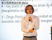 2015首届汽车设计论坛暨蓝瓴汽车设计奖颁奖典礼圆满举办