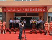 春田房车将打造中国房车产业科技新高地