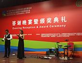 亚特房车喜获2015-2016年度中国房车露营行业十大品牌
