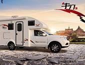 梦之旅牛刀F上市 打造最畅销的单排皮卡房车