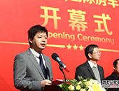 王继东秘书长在第八届北京国际房车展开幕式上致辞