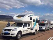 2015尊宝娱乐家族欧洲行 出蒙古入境俄罗斯