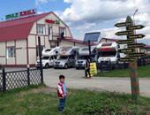 2015房车家族欧洲行 风景如画叶卡捷琳堡