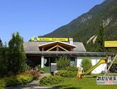 奥地利Hermagor五星级湖畔山地型Schluga露营地