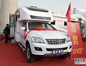 新底盘新车型 盘点北京房车展上的那些皮卡房车