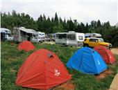 2004年丝绸之路国际汽车尊宝娱乐活动隆重启航