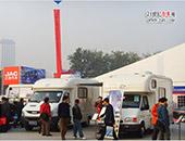 第十届北京车展将于2008年4月20日在中国国际展览中心新馆举行
