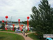 2010中国(北京)房车露营展览会交易额近千万