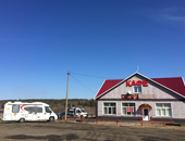 房车家族欧亚之旅 新西伯利亚兼容并包的俄罗斯文化