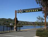 优发国际自驾美国130天 游览Recreation Preserve优发国际营地