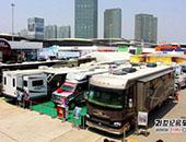 2013上海车展即将开幕 21RV房车露营展团房车预览