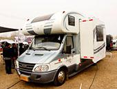 中意房车将参加第五届北京国际房车露营展