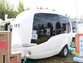 第13届北京国际房车露营展参展新车-华北汇蛋蛋房车