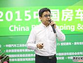 多美达集团整合全球资源 引领中国房车旅游发展