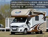 市场普遍认可 4款南京依维柯双拓展房车推荐