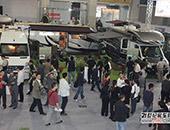 2009广州国际车展--21RV房车展团视频报道