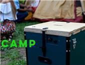 优发国际 野餐 贼方便 iTout便携式厨房