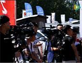 13届中国(北京)房车露营展览会开幕式