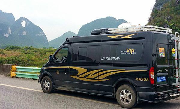 自改上汽大通V80房车走遍中国之从新疆转战大西南