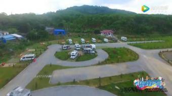 开房车去旅游 海南省内的顶级房车基地在这里