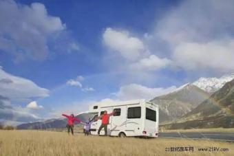 温州一家三口新西兰旅行24天 1万3千元解决交通住宿
