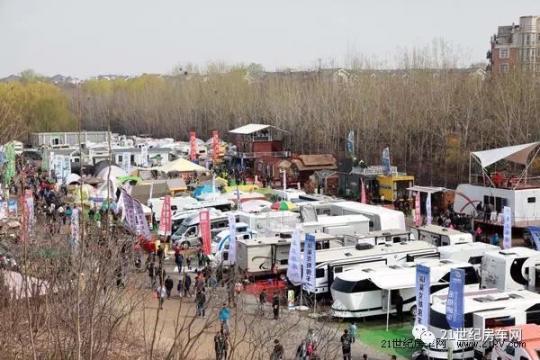 第14届中国(北京)国际房车露营展 官方视频出炉