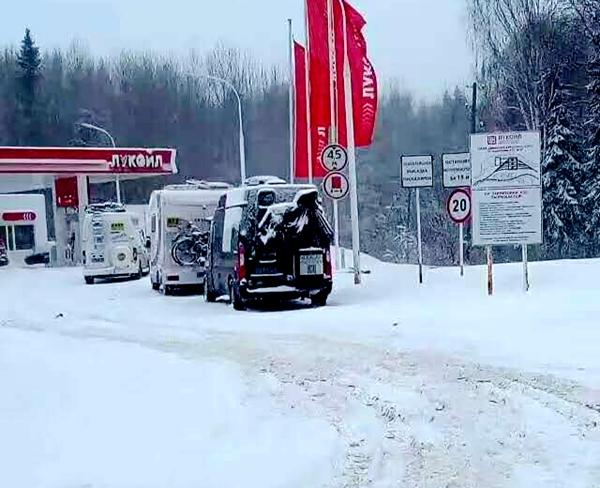 2017尊宝娱乐家族亚欧之旅 喀山突遇暴风雪我们风雪无阻