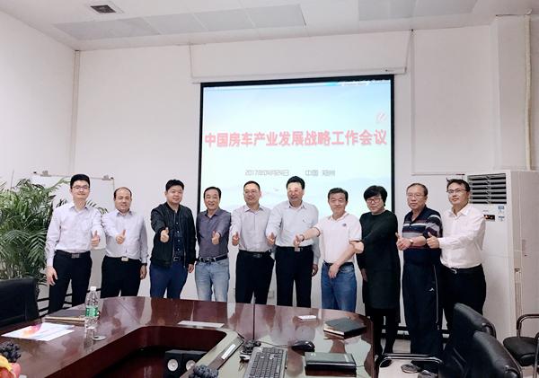产业亟待规范 中国房车产业发展战略会议上都说了啥