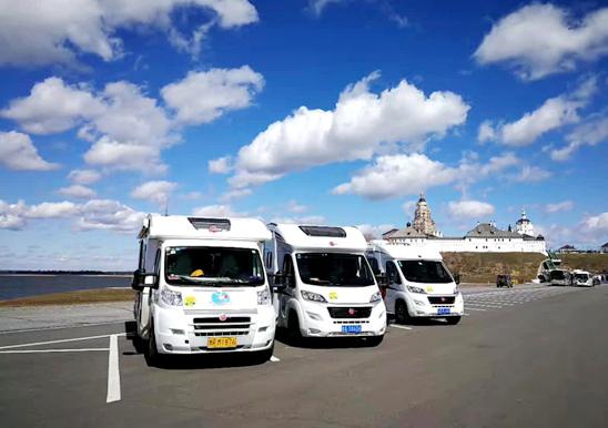 2017欧洲行 八千公里风雪路三组车队依次跨入欧洲大陆