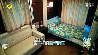 中国游客厉害了 开着房车拉动中国下一个万亿产业