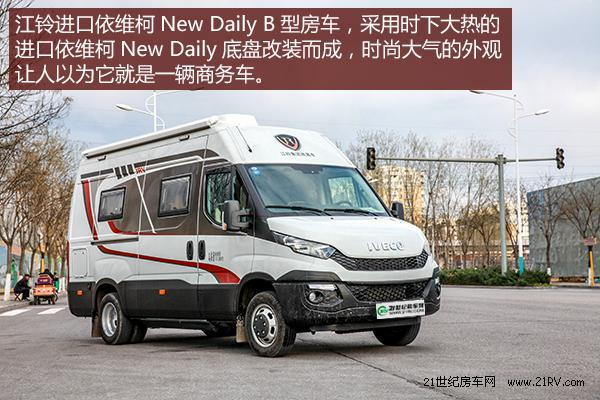 低调而不失品质 实拍江铃New Daily商旅车