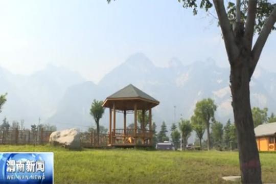华旅集团自驾游露营地加入中国露营产业俱乐部