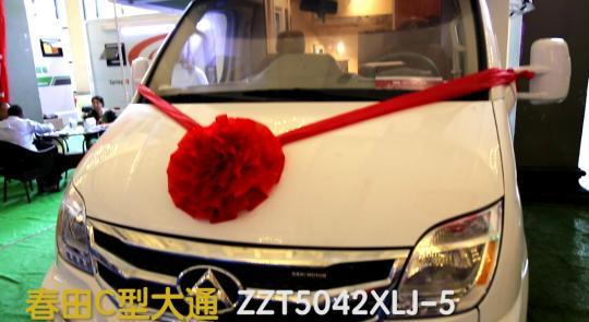 带你体验不一样的风景 春田房车车型展示