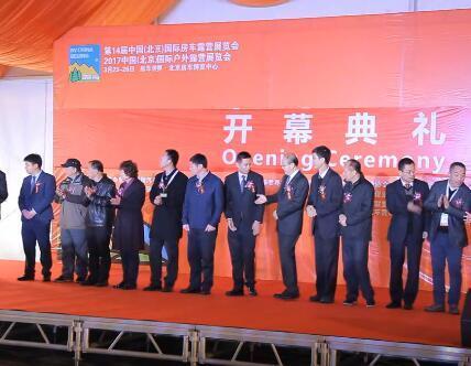 有样儿发现 北京国际房车露营展与行业齐头并进