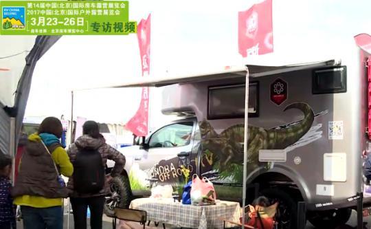北京尊宝娱乐展深圳速腾尊宝娱乐副总经理吴洋专访